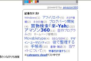 c_cloud.jpg